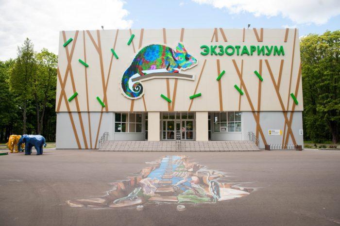 Тула – музей изобразительных искусств – Экзотариум – парк им. Белоусова – Кремль